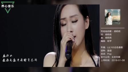 美女现场为他而唱歌, 表情到位, 歌词感人, 女人