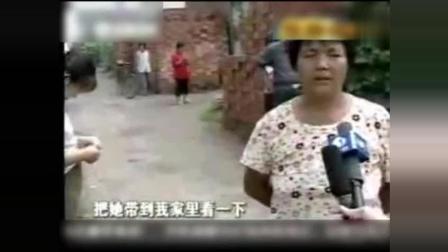 新闻糗事, 父子先后侵犯同一少女导致其怀孕, 警