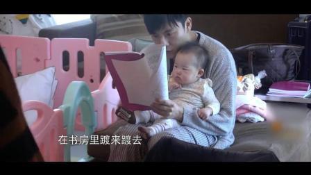 爸爸秦昊大早上看剧本, 强行抱着米粒一起看, 尬读剧本米粒表现一脸懵