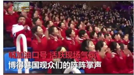 我爱体育 朝鲜美女啦啦队