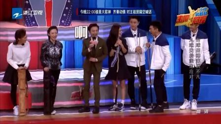 古巨基吴奇隆挑战潘晓婷刘莎莎打台球, 竟用这样