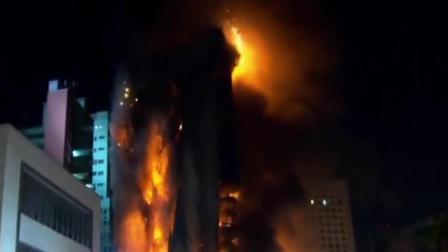 巴西高楼失火超40人失踪