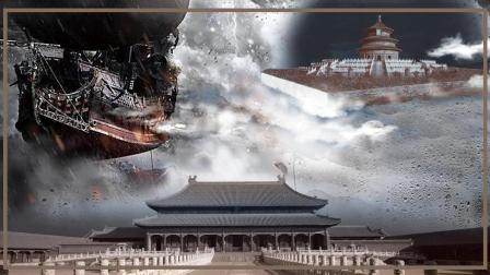 清朝文人的逆天想象力