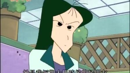 《蜡笔小新 第三季 》11集  松阪老师想要向曾经的同学复仇,没想到得到上尾老师的支持