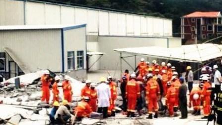 福建在建房坍塌1死12伤