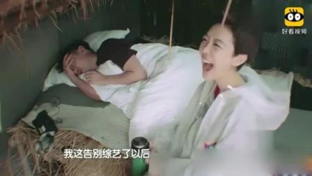雷佳音赖床不起: 再这样就要退出综艺圈了! 姜妍