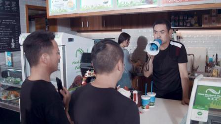 陈翔六点半: 奶茶店老板做生意有诀窍, 顾客被狂