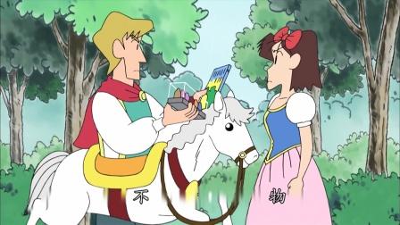《蜡笔小新 第六季 》06集  连白雪公主的故事都这么多广告植入真是令人汗颜