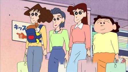 《蜡笔小新 第六季 》06集  最后读绘本的姐姐和他的男友终于和好如初了
