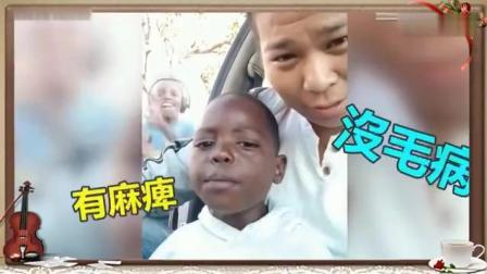 爆笑非洲小孩学中文 , 没毛病说成有毛病, 教的人