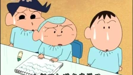 《蜡笔小新 第三季 》45集  大家轮流去想要把妮妮摔坏了的手工品修好