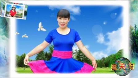 32步广场舞教学视频 看花看雨我看你 正背面 手把手分解教学 蓝天云广场舞