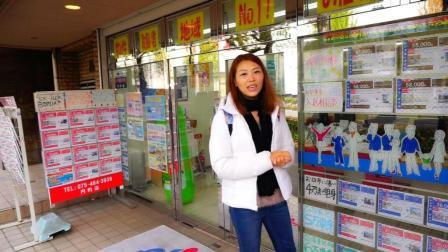 日本租房贵吗? 来看看京都生活区的房价, 你就知道了
