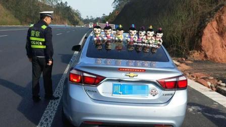 这些东西出现在车上, 扣12分罚2000, 网友: 都是抖音惹的祸