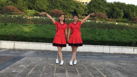 健康一生广场舞《漂亮的姑娘你别怕》原创32步双人舞 附分解教学