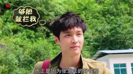 张艺兴参加《极限挑战》, 有人说他会少奋斗十年!