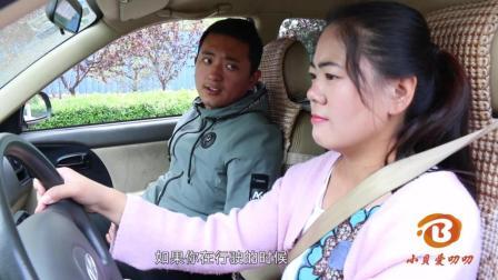 美女驾校学车, 教练一个理论试题, 就把美女难倒了