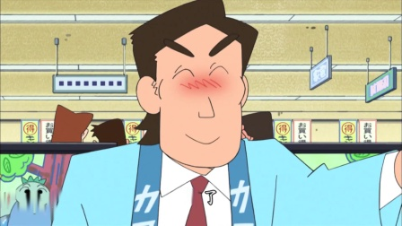 《蜡笔小新 第六季 》17集  野原家终于买到了心仪的电视开心的回家了