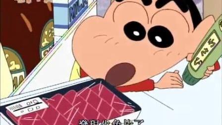 《蜡笔小新 第三季 》60集  小新为了防止小葵舔他的玩具居然要涂辣椒酱