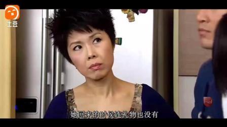 林峰杨怡陈法拉用手语聊天《家好月圆》关菊英