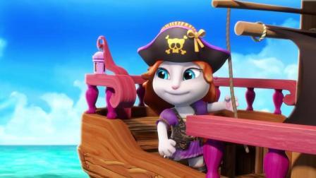 搞笑动画: 海盗安吉拉VS海盗汤姆猫, 半路杀出个
