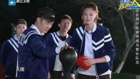 惠若琪不愧是打排球的, 爆发力碾压陈赫, 邓超被