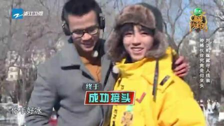 王俊凯被神秘嘉宾套路, 不料发现时为时已晚!