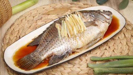 罗非鱼还是清蒸的好吃, 这么做每天想吃10条