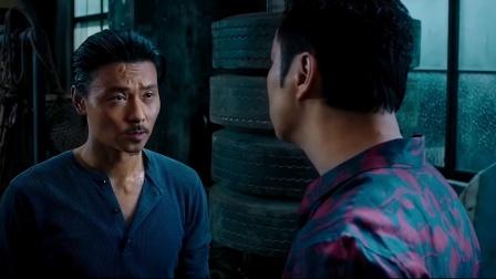 《叶问3》  谭耀文买凶伤人 梁家仁被打断手臂相关的图片