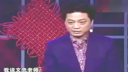 崔永元初到上海糗事, 钱文忠就拉家带口去他们家