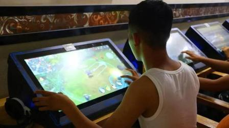 只能玩王者荣耀的奇葩网吧? 登陆方式限制大批小学生!