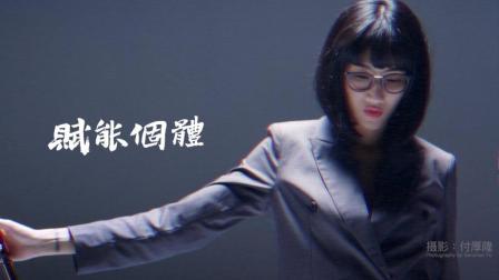 《活力新青年-燃烧篇》-金蝶云之家广告