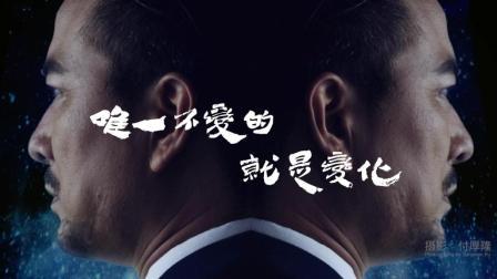 《活力新青年-趋势篇》-金蝶云之家广告