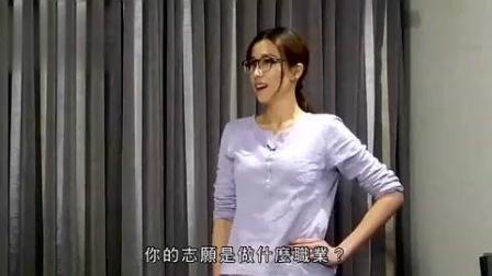 TVB综艺胡杏儿和姐妹们睡前谈心, 视后胡定欣表示