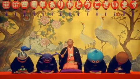日本 创意 搞笑 广告 合集 036