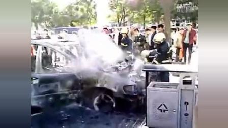 [车祸现场]街拍汽车自燃, 汽车事故惊险恐怖自燃