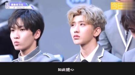 蔡徐坤朱正廷: 还好那个人是你 帅呆了!
