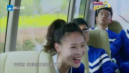 惠若琪曝出12岁长到1米8多全校最高, 祖蓝插了一