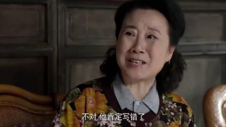 老师家访,外孙泼老师一身墨水,外婆说不是外