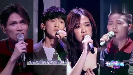 杨宗纬和粉丝合唱《空白格》, 歌声太催泪, 杨宗