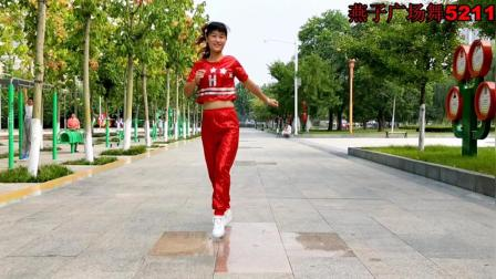 燕子广场舞5211 鬼步舞 巴拿马 简单好看