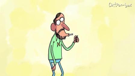 猜不到结局的脑洞搞笑动画: 吸烟的真正危害