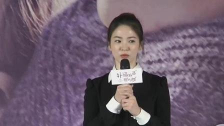 网友公认的大美女! 宋慧乔吃饭也不忘记自拍。