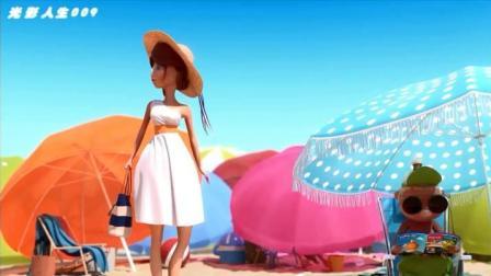 《飞来横祸》夏日海滩趣味动画