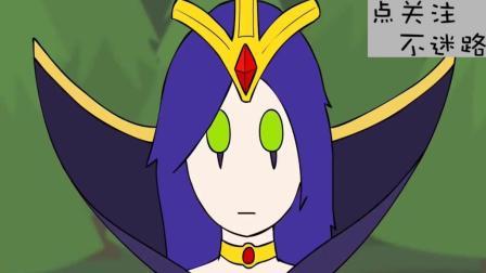 英雄联盟搞笑动画, 妖姬被虚空遁地兽穷追不舍