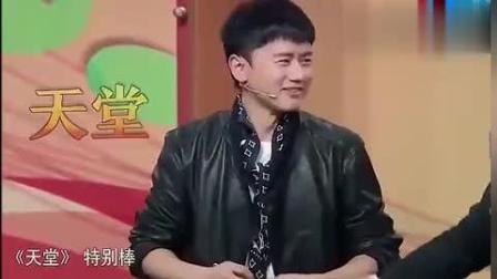 张杰爆笑猜歌名, 综艺感超好的