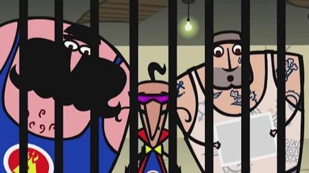 搞笑动画: 神经兄弟想出鬼点子! 带大伙逃出监狱