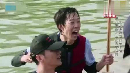 跑男团划龙舟集体落水, 王祖蓝被救上的场景, 大