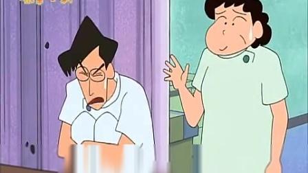 《蜡笔小新 第三季 》84集  看来这个年轻医生对给年纪小的小孩子看病都有心理阴影了呢
