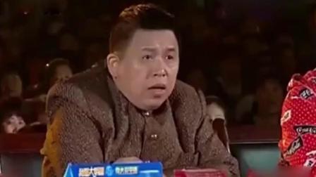 网络红人之李根教你们唱《快乐老家》, 评委都笑抽了! 太搞笑了!
